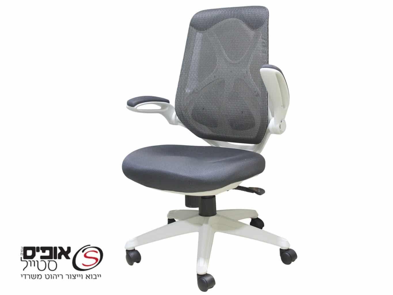 כסא  מחשב יופיטר לבן