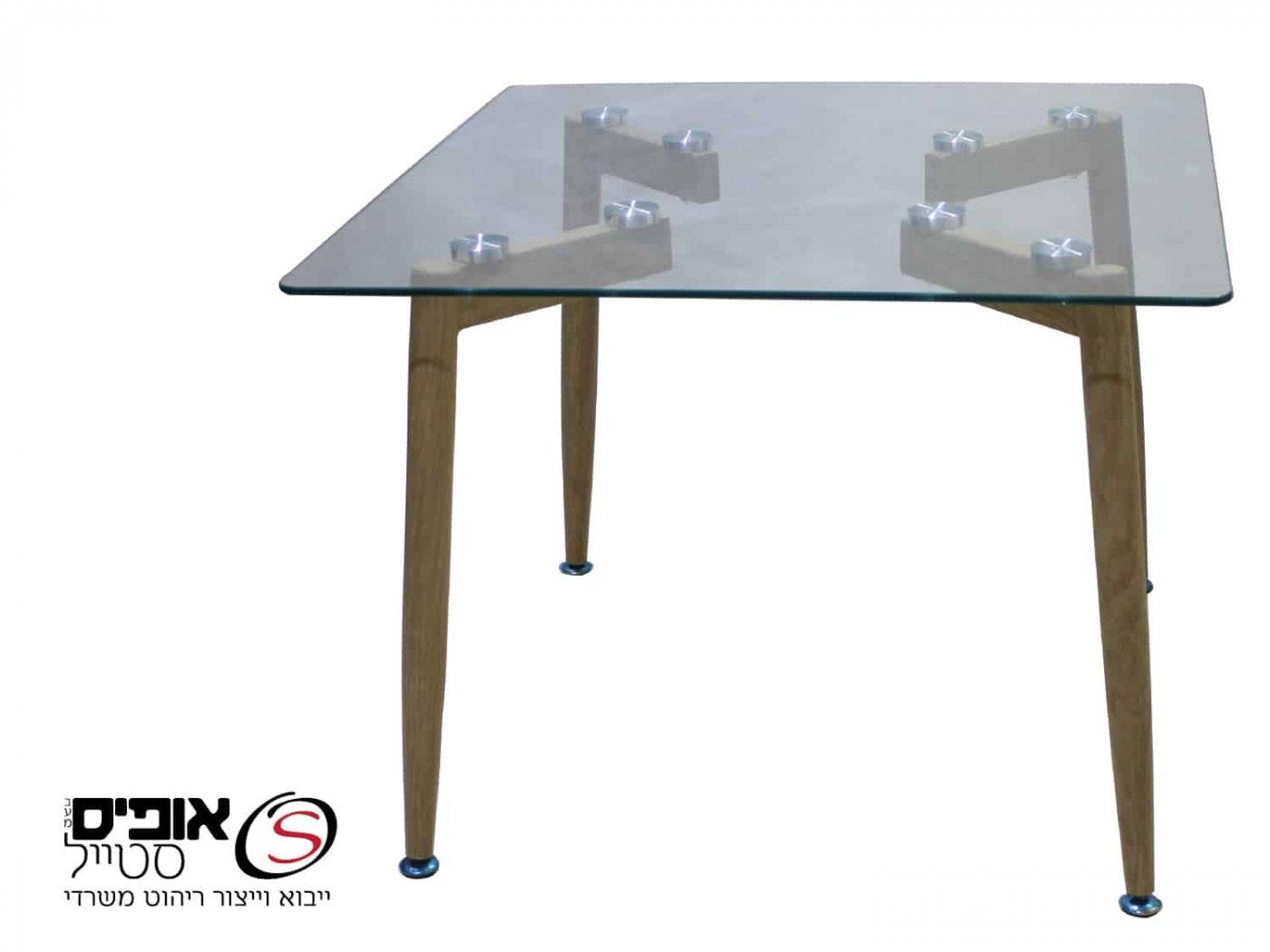 שולחן המתנה דגם סיגל