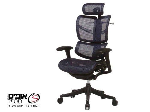 כסא מנהל דגם מג'יק 1
