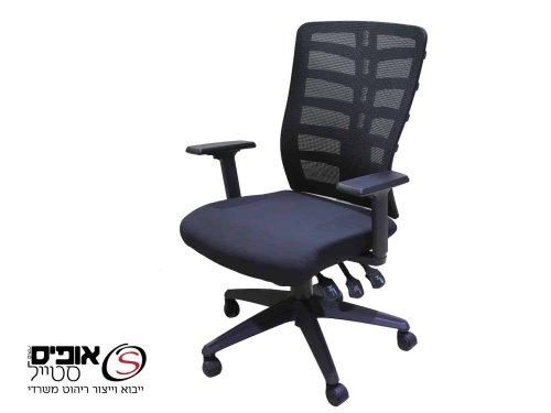 כסא מחשב דגם אלון גוף שחור