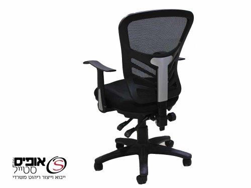 כסא מחשב דגם כרמל