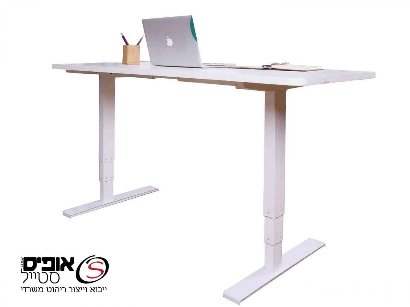 שולחן עבודה מתכוונן ידני