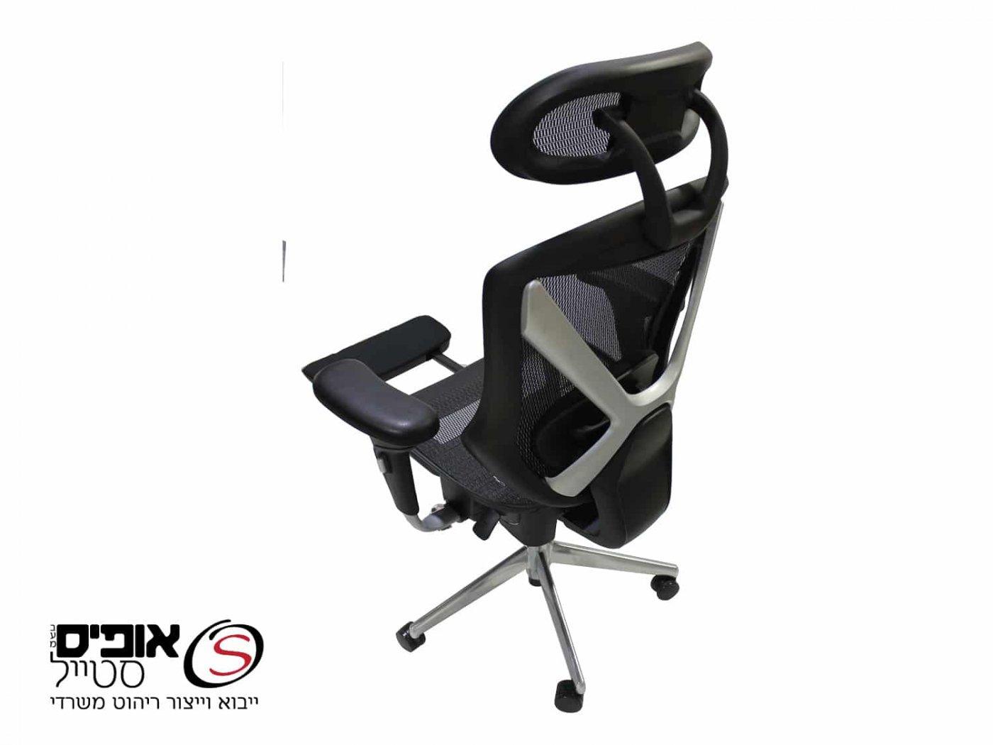כסא מנהל אקסקלוסיבי דגם גלאקסי עם הדום רגליים