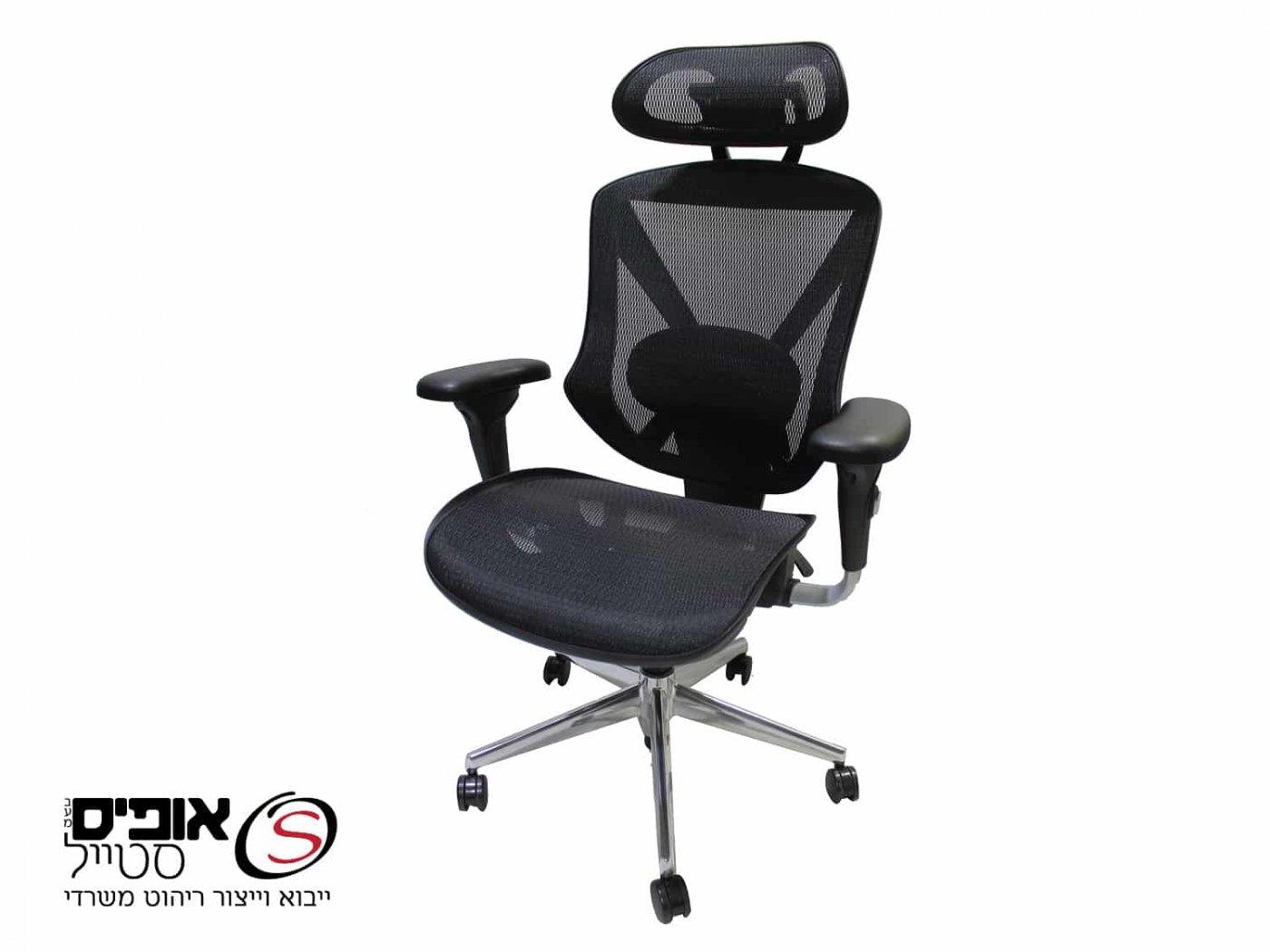 כסא מנהל דגם גלאקסי אלומיניום