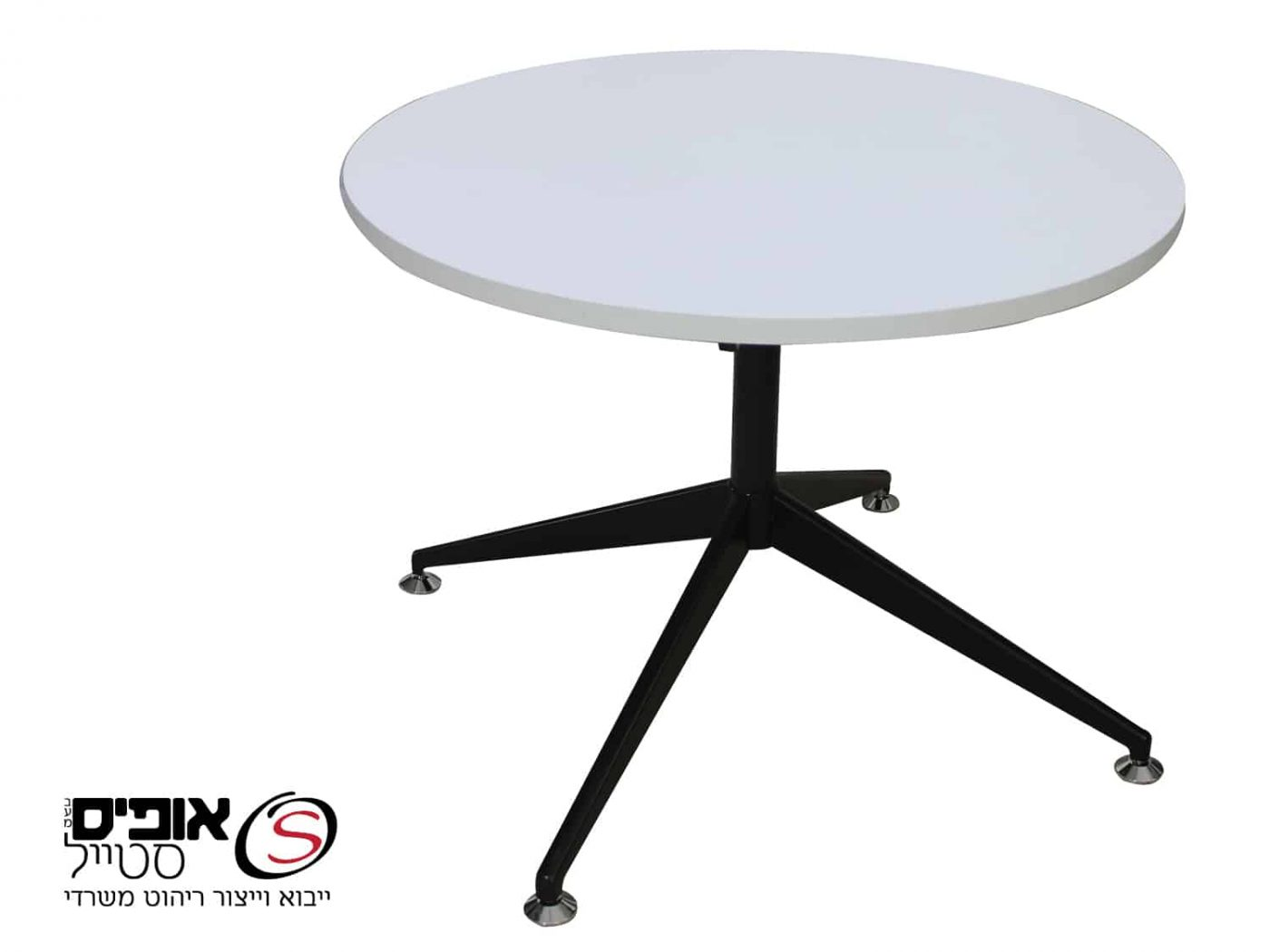שולחן ישיבות עגול עם רגל כוכב