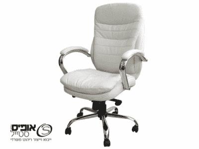 כסא מנהלים מומלץ דגם פטריק