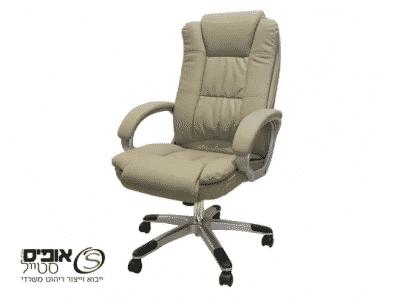 כסא מנהלים מומלץ דגם נרקיס
