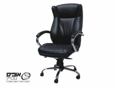 כסא מנהלים מומלץ דגם חרמון