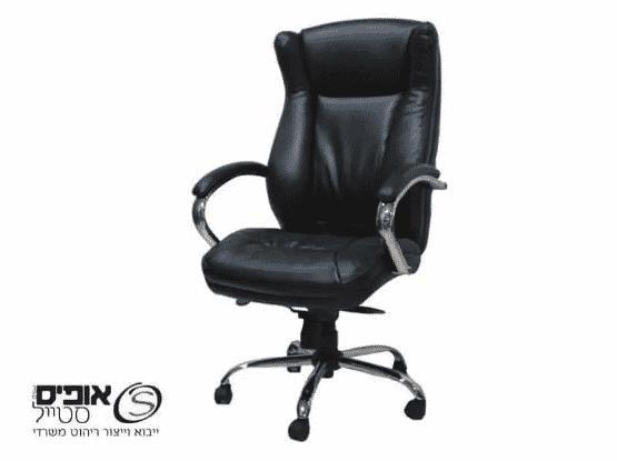 כסא מנהלים מומלץ