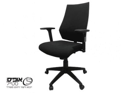 כסא מחשב מומלץ דגם יובל