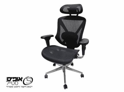 כסא מנהל מומלץ גלאקסי דגם רגל