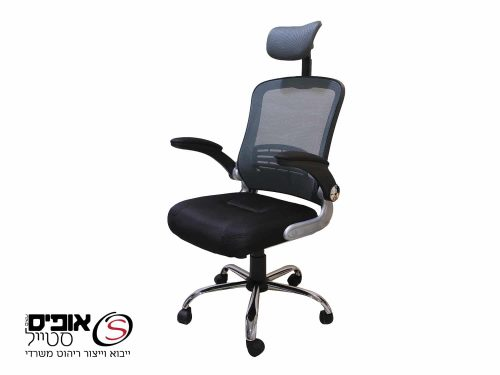 כסא מחשב דגם אריאל