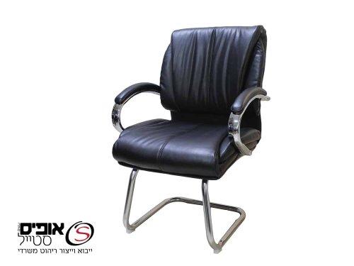 כסא אורח דגם בוסטון