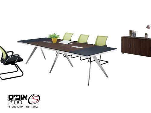 שולחן ישיבות מפואר דגם ביג