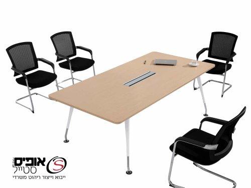 שולחן ישיבות דגם מרסיי