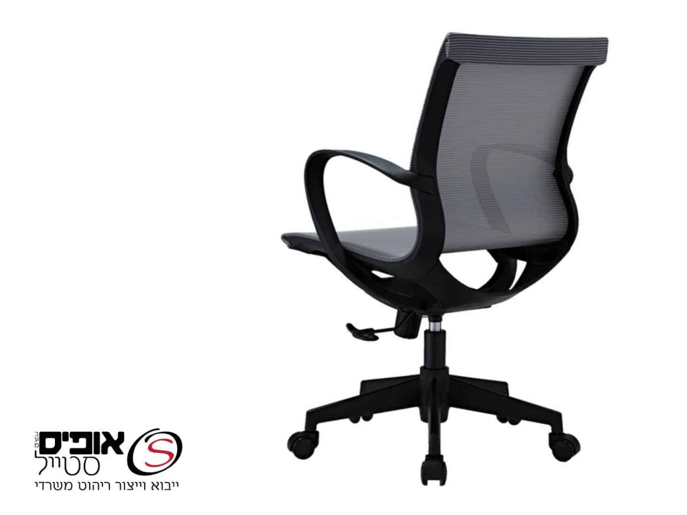 כסא מחשב סטפאן שחור מושב ומשענת אפור .