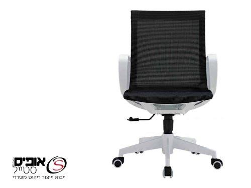 כסא מחשב  סטפאן גוף לבן מושב שחור