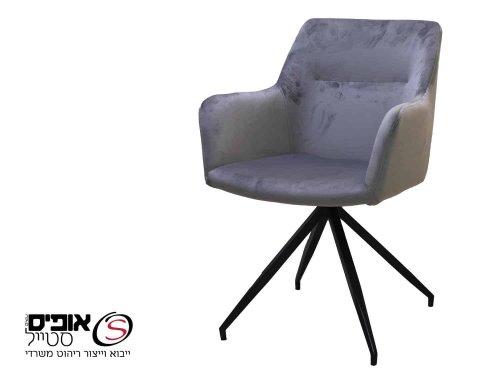 כסא המתנה שחף כחול