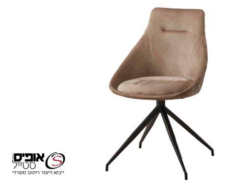 כסא המתנה דגם תמיר