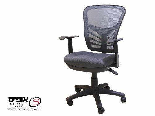 כסא מזכירה דגם כרמל אפור