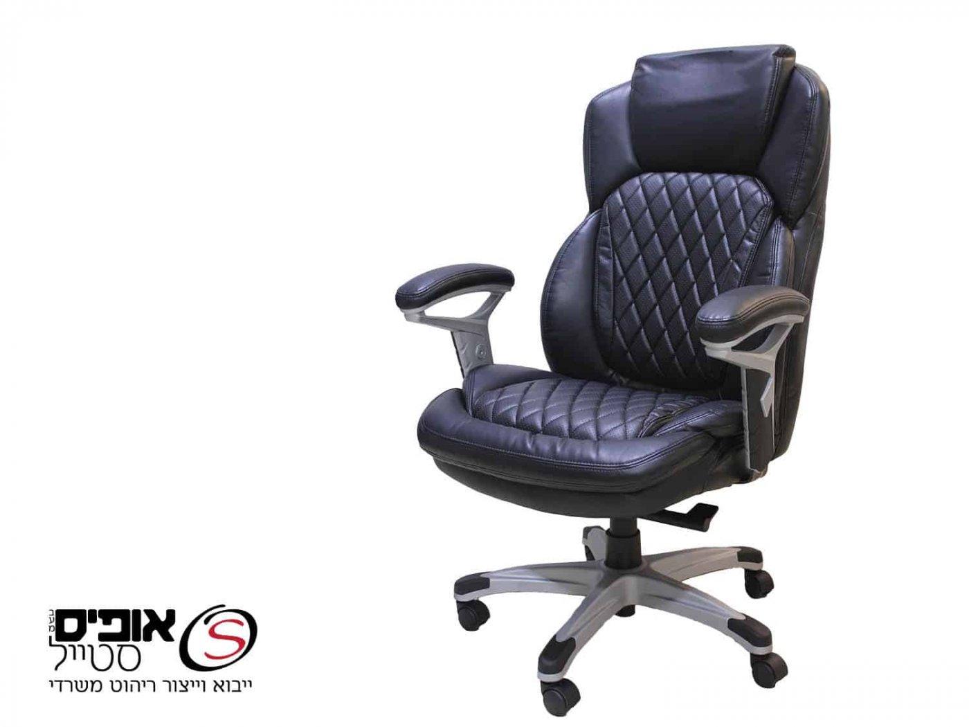 כסא מנהל ארגונומי דגם רובי