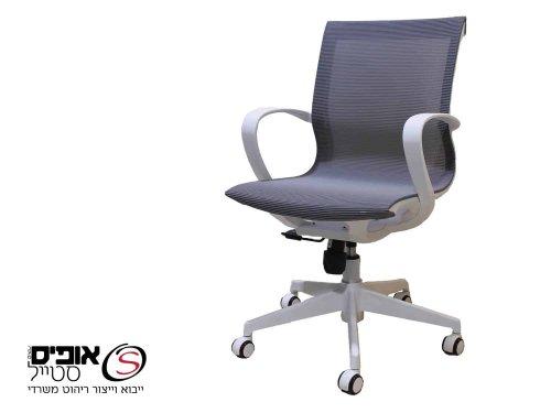 כסא מחשב סטפאן גוף לבן מושב אפור