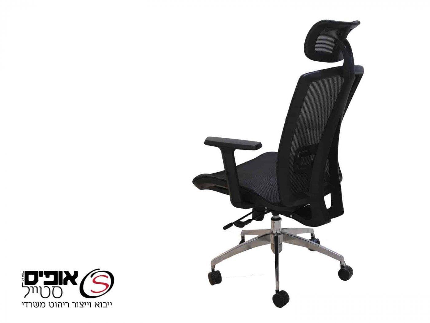כסא מנהל דגם דולב