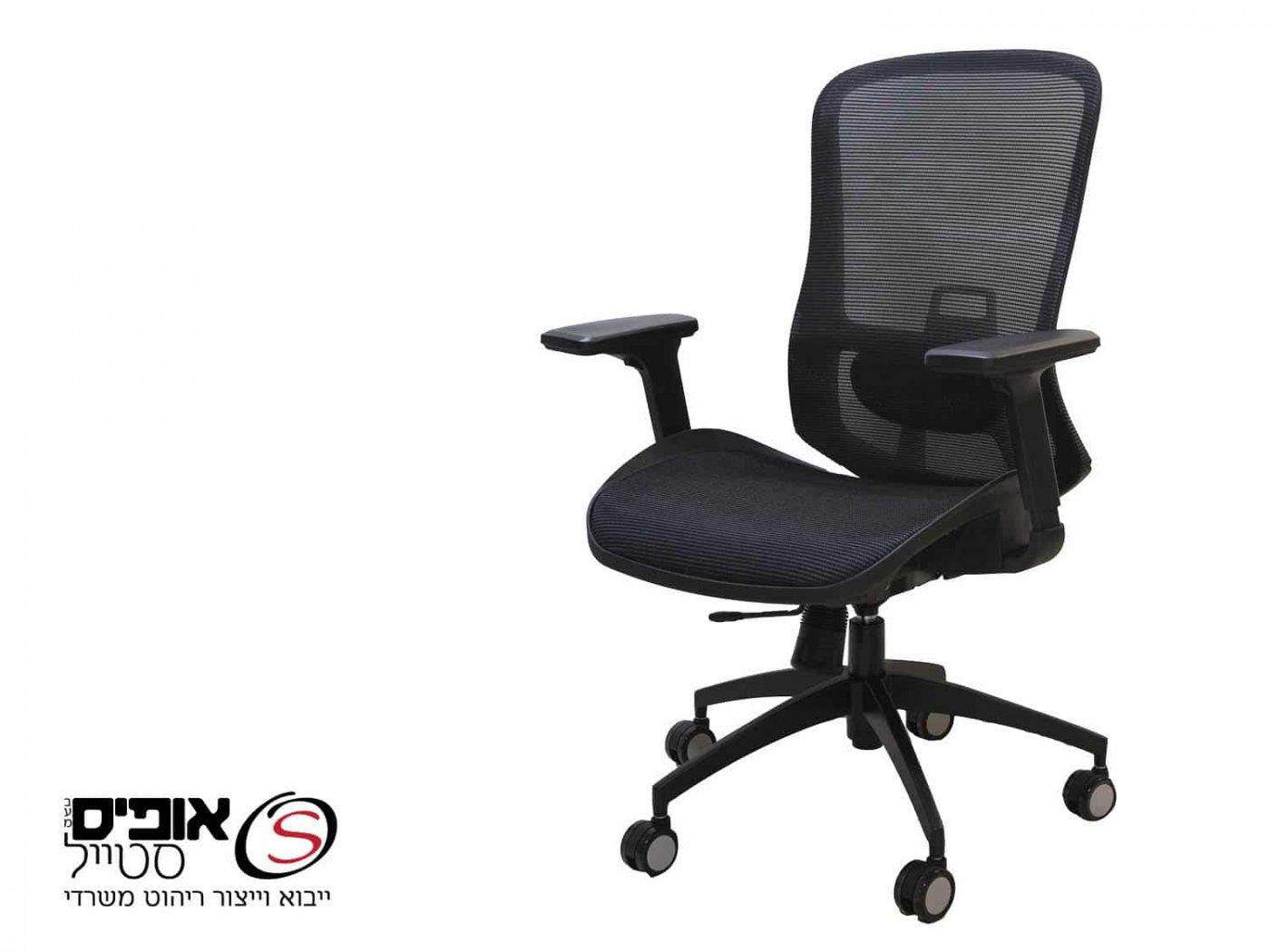 כסא מחשב דגם מטריקס