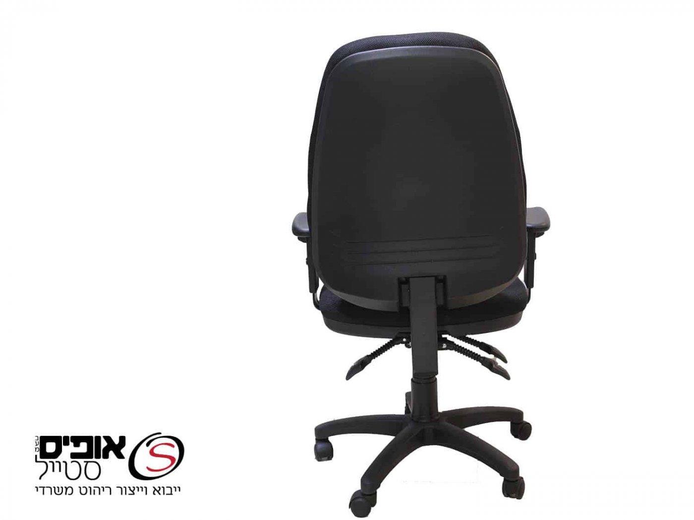 כסא עבודהארגונומי מילניום B