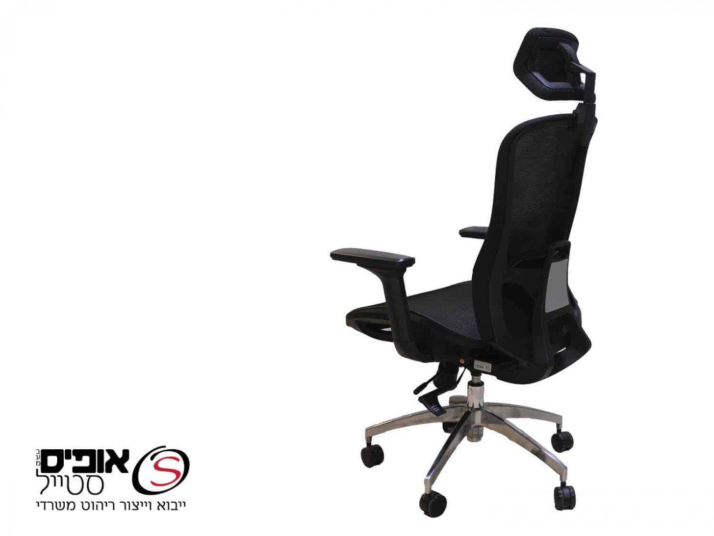 כסא מנהלים דגם שביט